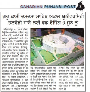 CANADIAN PUNJABI POST