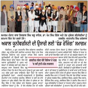 CANADIAN PUNJABI POST :Edminton news