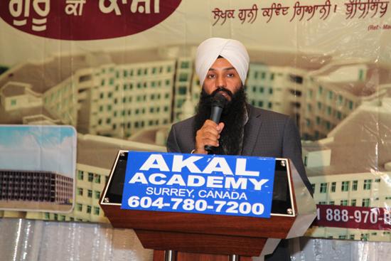 Fundraising Akal Academy