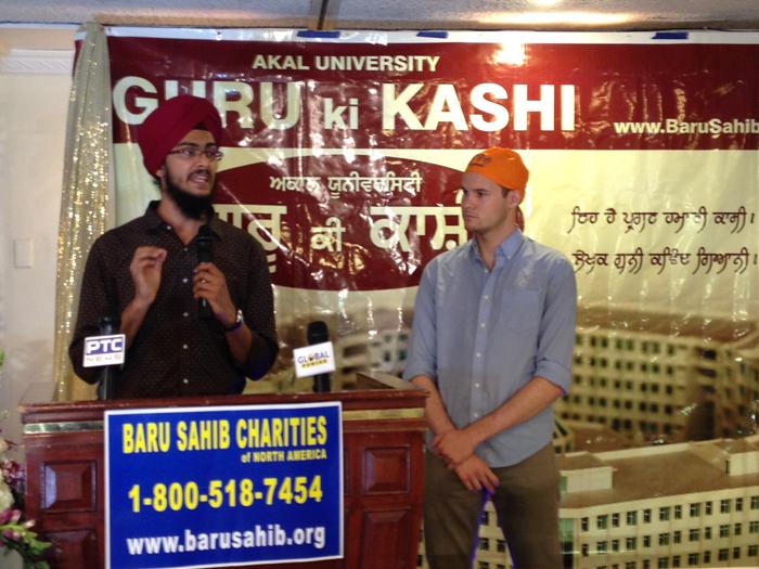 Akal Academy : New York Seminar