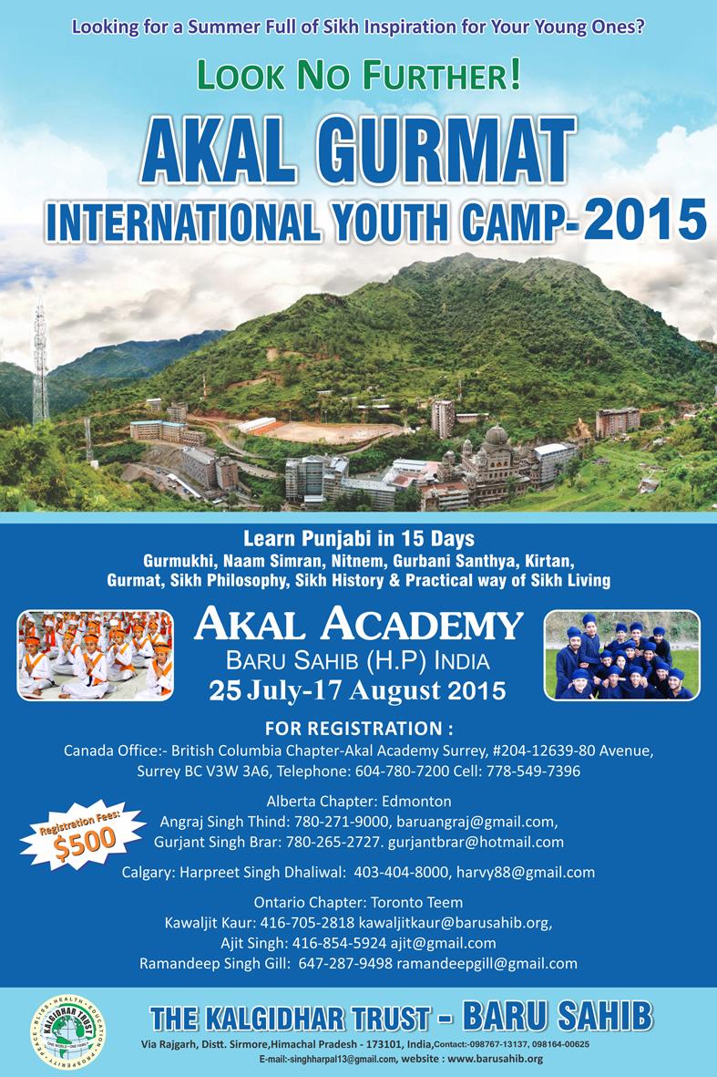 Akal Gurmat International Youth Camp - 2015